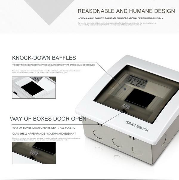 Flush mounted 6 mounted units U-tape frame electrical distribution box design flexibly outdoor distribution box  size