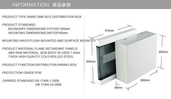 12 mounted units high quality ABS material electrical distribution box flush mounted transparent distribution box size