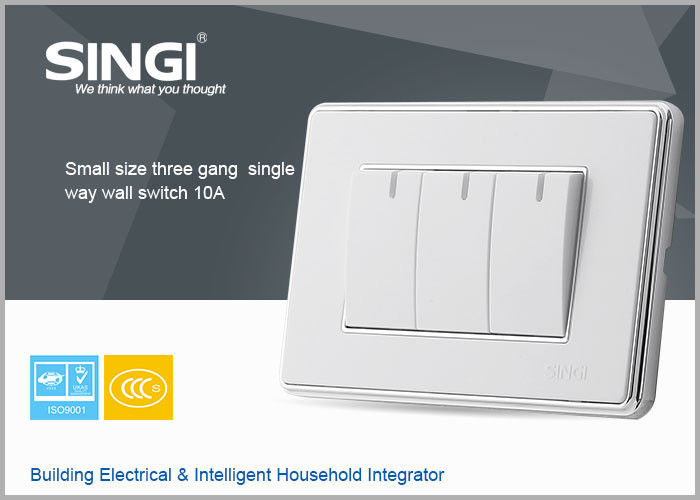 1 gang 1 way switch types of intelligent electronic switches ...